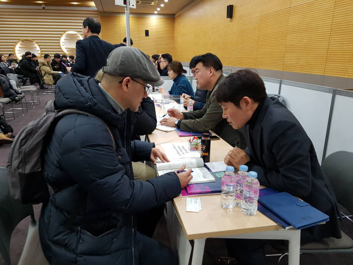 한국콘텐츠진흥원이 11일 서울 코엑스에서 콘텐츠 기업 대상 일대일 맞춤형 상담을 했다.