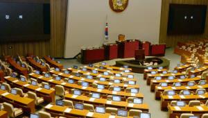 국회, 4차 산업혁명 입법과제 발굴···법·제도 개혁 가속