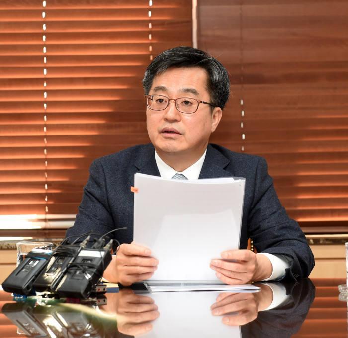 김동연 경제부총리 겸 기획재정부 장관이 경제현안간담회를 주재했다.