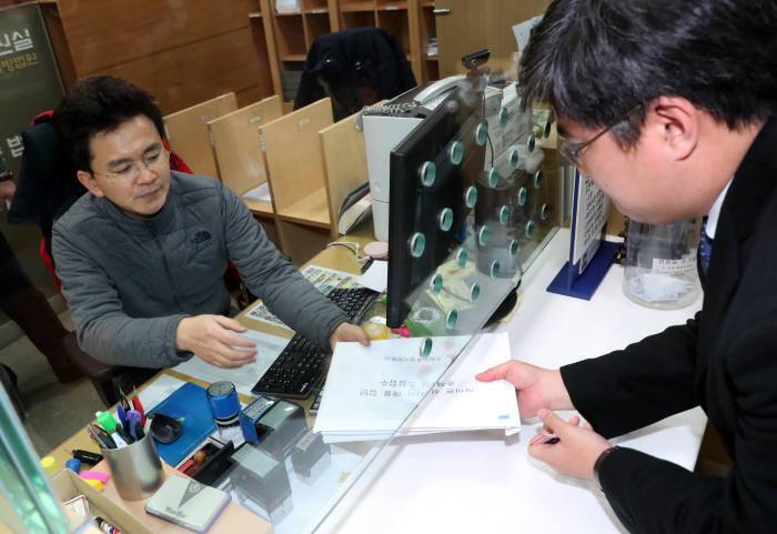 애플 아이폰 고의 성능 조작 관련 손해배상 소송