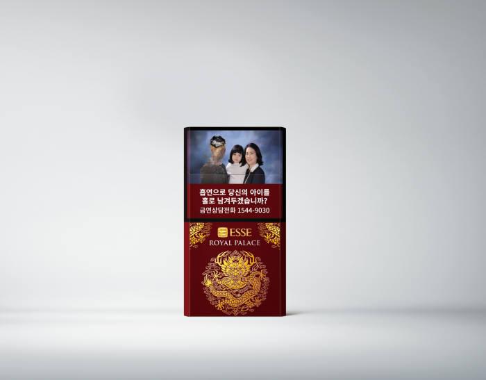 KT&G, 프리미엄 초슬림 담배 '에쎄 로열팰리스' 전국 출시