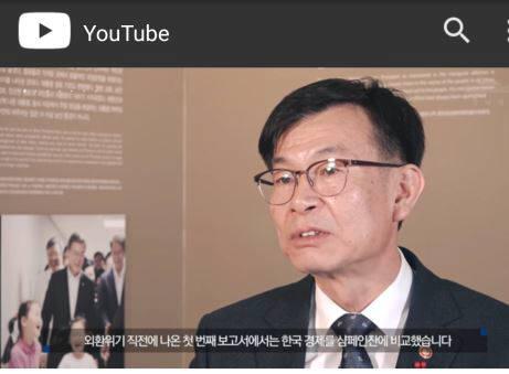 '친절한 청와대'에 출연한 김상조 공정거래위원장.