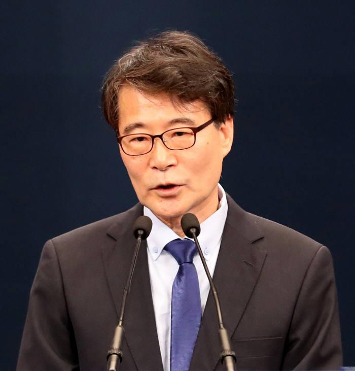 장하성 청와대 정책실장
