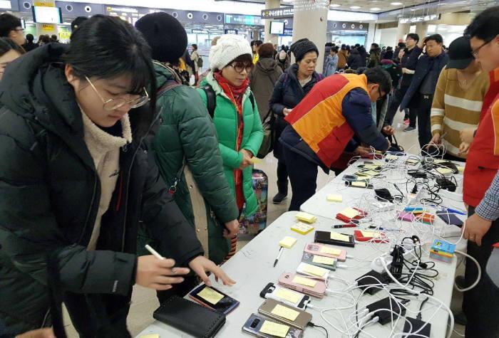 SK텔레콤, 폭설 내린 제주공항에서 '행복충전소' 운영