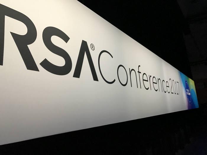 지난해 2월 미국 샌프란시스코에서 열린 'RSA 2017'