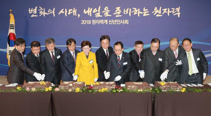 """원자력계 신년인사회, """"국민 신뢰 다시 쌓는 한 해 만들자"""""""