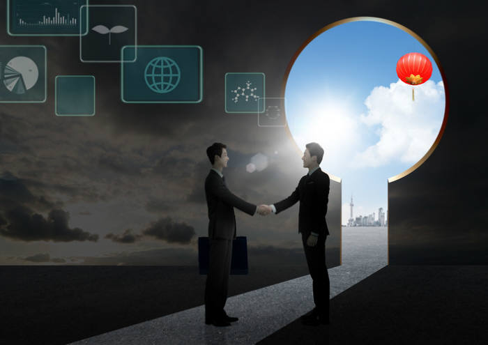 은행이 '바이오·양자역학' 스타트업까지 키운다