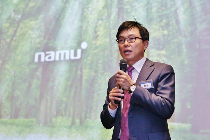 정철 나무기술 대표가 한 행사에서 인사말을 하고있다. 나무기술 제공