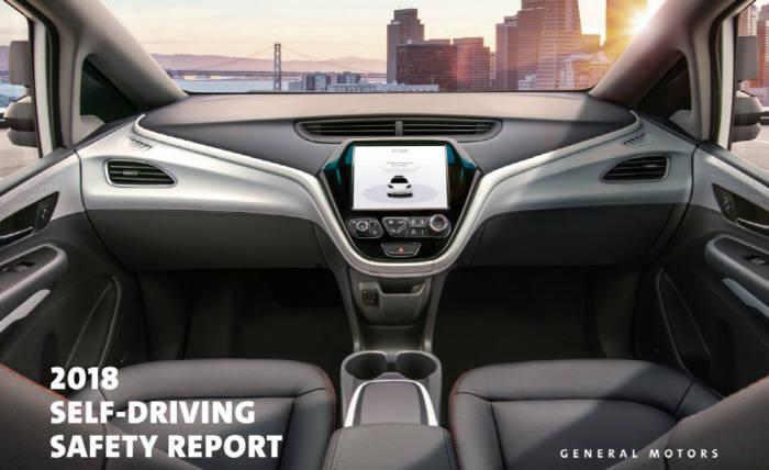 운전대·페달 없이...GM, '4세대 자율차' 이미지 공개