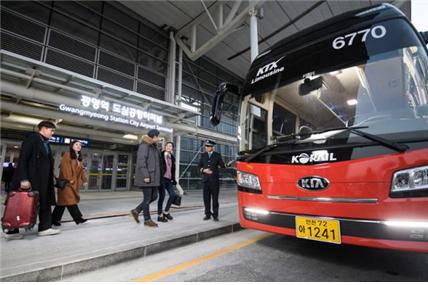 광명역에서 인천공항으로 출발하는 리무진