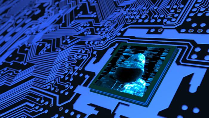인텔 CPU 버그에 이어 펌웨어 취약점이 또 발견됐다. GettyImages