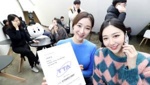 """KT """"아이폰X 기준 음성통화 이용시간 51% 늘려"""""""