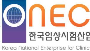 한국, 글로벌 임상시험 순위 6위…두 계단 상승
