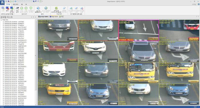 통합 LPR시스템의 실시간 차량번호 이미지 출력.