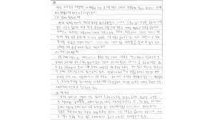 [제2회 SW사고력 올림피아드]초등 5∼6학년 대상 답안 예시(이준범 학생)