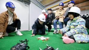 KT, 신안 임자도에 드론 교육장 연다