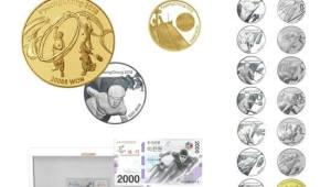 {htmlspecialchars(평창 올림픽 기념주화·은행권기획세트 선착순 예약접수)}