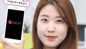 LG유플러스, 온라인몰서 아이폰6 '0원'에 판매