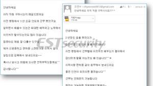 가상화폐 채굴 악성코드...한국 표적 늘었다