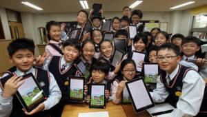 KT, 1022개 초-중학교에 무선인터넷 공급...3월부터 스마트스쿨 교육