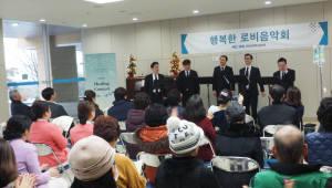 올림푸스한국, 대구에서 힐링 콘서트 개최