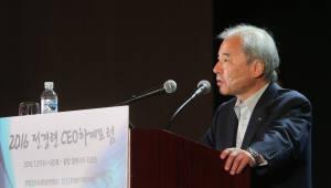 """""""日 올해 산업용 로봇 생산액, 10조원대 달할 것"""""""