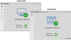 {htmlspecialchars(하우리, 랜섬웨어 방어 솔루션 '스마트센서' 출시)}