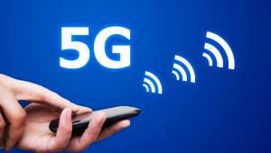 GSMA, 한국 5G 주파수 지지