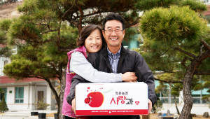 [열정! e경영인]과일 전문 쇼핑몰 '작은농장 사랑과'