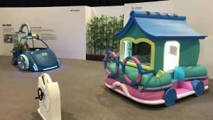 현대차, 광주서 '브릴리언트 키즈 모터쇼' 개최