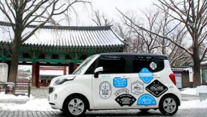 쏘카, 전주·군산 역사 관광 활성화 위한 프로모션 진행