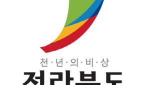 {htmlspecialchars(전북도, 자동차산업 고도화 추진…2023년까지 3700억원 투입)}