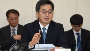 {htmlspecialchars(文, 김동연 부총리 월례 경제현황 보고받기로…