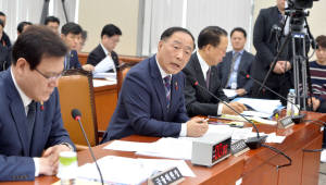 국회 정무위원회, 정부 가상화폐 대책 혼선 비판
