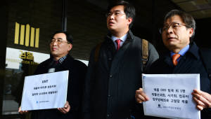 팀 쿡 애플 CEO 국내서 형사고발 당해… 佛 이어 두 번째