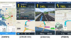 """맵퍼스, '아틀란' 내비 앱 영문 안내 제공…""""평창 올림픽 쉽게 간다"""""""