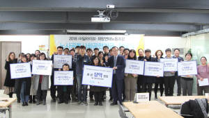 딜라이브 노사, 아동청소년 지원단체에 3억원 지원