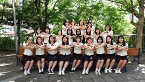 <127>매향여자정보고등학교