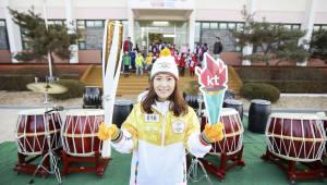 KT, 비무장지대서 평창올림픽 성화봉송