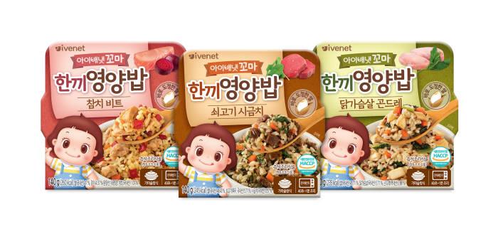 아이배냇 꼬마 한끼영양밥