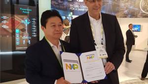 이씨스, NXP와 V2X 칩 국내 디자인하우스 협약