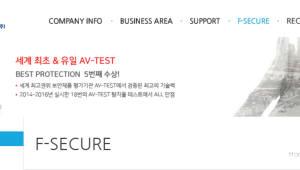 한국통신인터넷기술, 인텔 AMT설정 안정성 여부 체크하세요