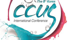 세계 CO2 과학자들 한국으로…CCUS 콘퍼런스 개최