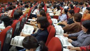 SW교육 선도하는 전남교육청, '상상을 현실로'