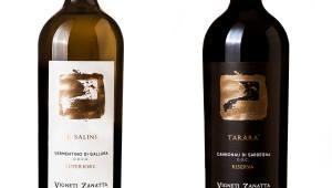 하이트진로, 유니크한 이탈리아 와인 '비네티 자냐타' 출시