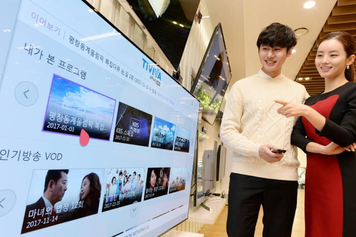 LG전자가 지상파 방송 3사와 손잡고 3월까지 지상파 UHD방송 다시보기 서비스를 LG UHD TV를 통해 단독 제공한다. LG전자 모델이 서울 청담동에 위치한 가전 매장에서 '티비바(TIVIVA)' 콘텐츠를 살펴보고 있다.