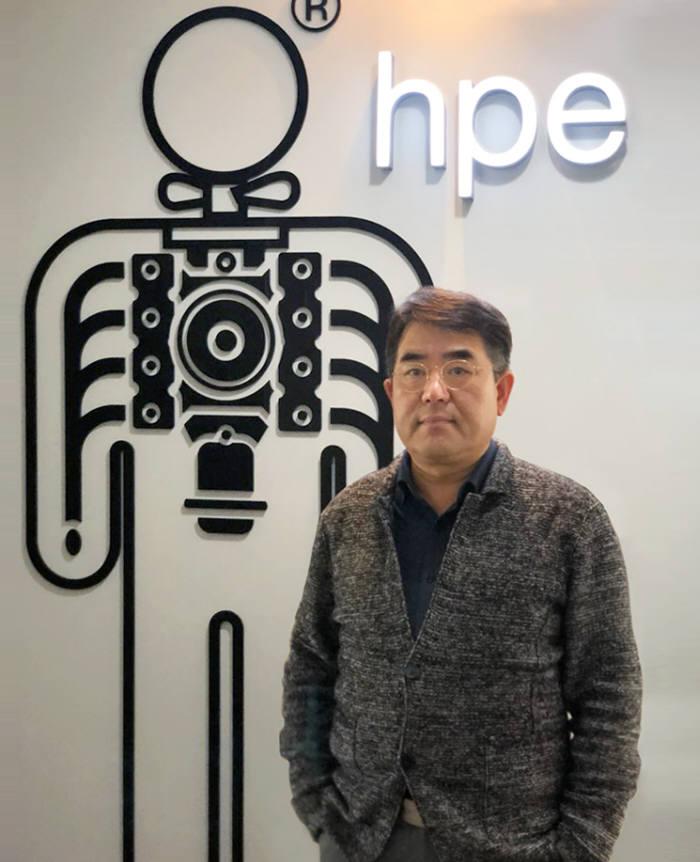 임정빈 hpe(이노클로즈) 대표