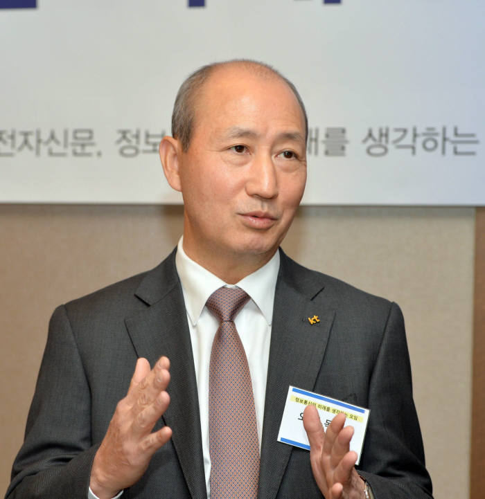 [월요논단]평창 동계올림픽, 5G가 선보일 새로운 차원의 서비스
