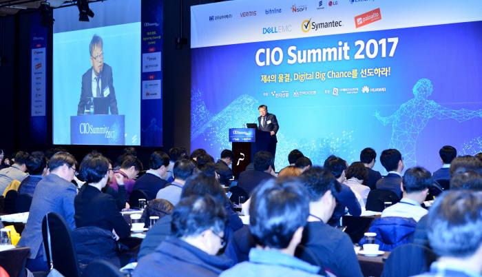 지난해 2월 열린 CIO서밋2017에 각계각층 정보 전문가가 참석해 열띤 분위기를 연출했다. <전자신문DB>