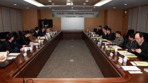 원자력환경공단, 중국과 방폐물사업 협력 확대